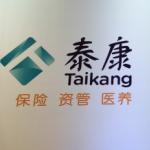 泰康人�郾kU股份有限公司�|��分公司��之�袈���logo