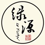 福建省�t安�h�G源食品有限公司logo