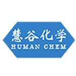 广州慧谷化学有限公司logo