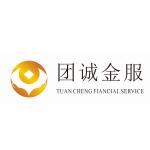 广州市团诚商务服务有限责任公司logo