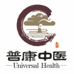 广州普康中医医疗有限责任公司logo