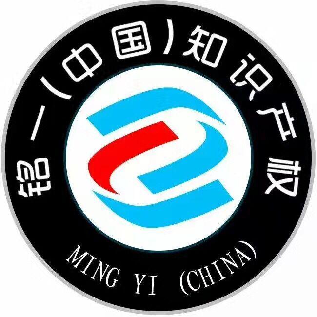 北京�一知�R�a�啻�理服�沼邢薰�司西安分公司logo