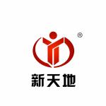 山东新天地人力资源有限公司logo