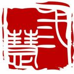 长春三慧教育培训学校logo