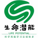 山东生命潜能教育科技有限公司logo