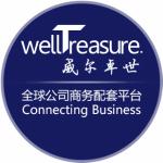 广州汇玛思电子商务有限公司logo