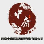 河南中庸管理咨询有限公司logo