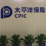 中国太平洋金玉兰财富管理中心logo
