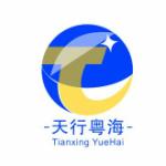 深圳天行�海科技有限公司logo