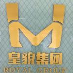 山东皇?#19981;?#22918;品有限公司logo