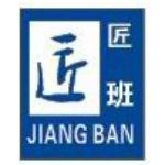 惠州匠班装饰设计有限公司logo