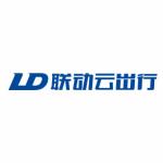 深圳前海联动云汽车租赁有限公司logo