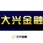 深圳市大?#31169;?#34701;服务有限公司logo