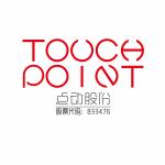 广州点动信息科技股份有限公司福州分公司logo