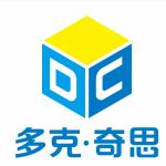 深圳市新瑞艾义文化传播有限公司logo