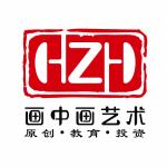 �V�|��中����g文化�鞑ビ邢薰�司logo