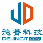 东莞市德菁信息科技有限公司logo