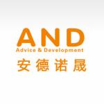 成都安德�\企�I管理咨�有限公司logo