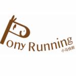 南京小马晟锦文化传播有限公司logo