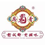 永嘉县江北街道耗儿鱼火锅店logo