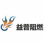 大连益普阻燃材料科技有限公司logo
