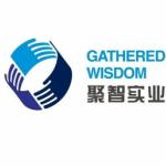 陕西聚智实业有限公司logo