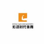 宏远体育产业集团沈阳分公司logo