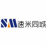 福建省三明速米同城物流有限公司logo