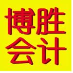 漳州博����logo