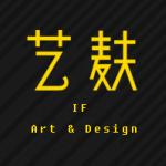 武汉艺麸文化创意有限公司logo