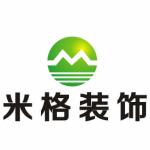 三河市米格装饰工程有限公司logo