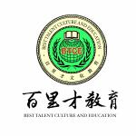 南京百里才文化发展有限公司logo