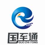 河南国至通实业股份有限公司logo