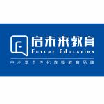 宣城市启未来教育咨询有限公司logo
