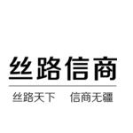 新疆丝路信商信息科技有限公司logo