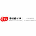 中研博硕英才信息咨询(武汉)有限公司logo