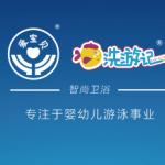 河南智尚贸易有限公司logo