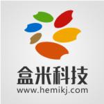 �|莞市盒米信息科技有限公司logo
