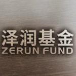 深圳泽润股权投资基金管理有限公司logo