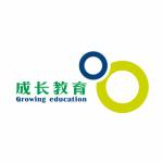 深圳市成长路文化传播有限公司logo