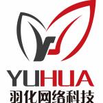 杭州羽化�W�j科技有限公司logo
