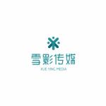 广州雪影文化传媒有限公司logo