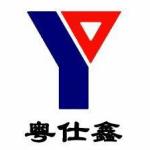 �V州�仕鑫�W�j科技有限公司logo