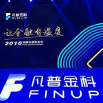 昆明普民经济信息咨询服务有限公司广州分公司logo
