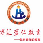 广西博汇教育咨询有限公司logo