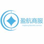 广州盈航商务服务有限公司logo