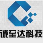 郑州诚至达网络科技有限公司logo