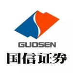 国信证券股份有限公司珠海分公司logo