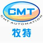 广东牧特智能装备股份有限公司logo