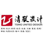 深圳市清联室内建筑设计有限公司logo